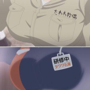 28【エロGIF】月曜日のたわわ2エロシーンまとめ【一般アニメ】